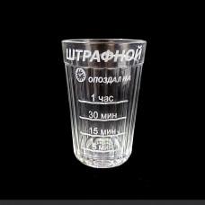 """Граненый стакан с гравировкой """"Штрафной"""""""